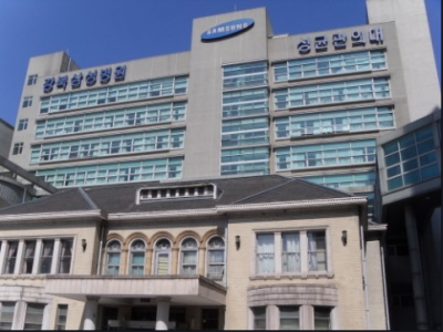 Клиники Южной Кореи