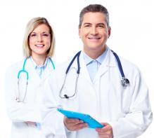 лечение рака слюнных желез в израиле
